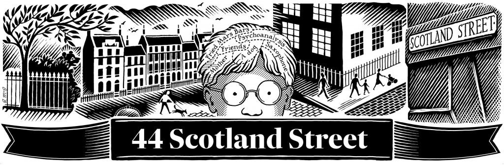 Scotland Street masthead